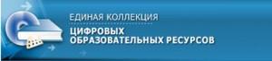 Kollekcciya_obrazovatelnyh_resursov